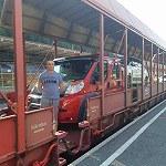 Transport provider sucha hora
